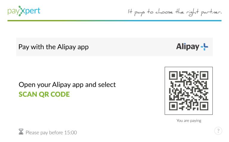 des_alipay_1